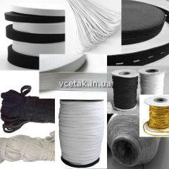 Гумка для шиття