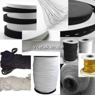 Гумки для шиття