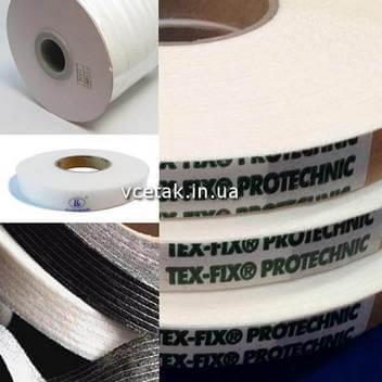 Клейкі стрічкі для тканини