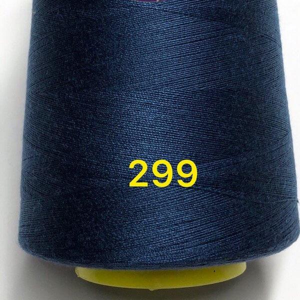 нитки швейные купить